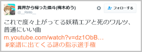 gakufu_strange (14)