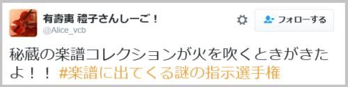 gakufu_strange (16)