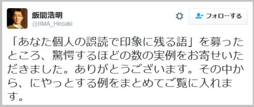 godoku_kessaku (1)