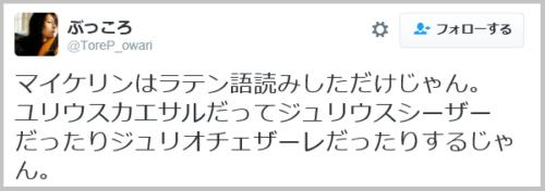 godoku_kessaku (12)