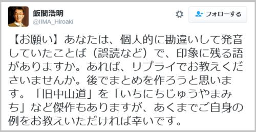 godoku_kessaku (2)