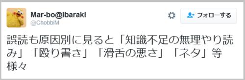 godoku_kessaku (6)