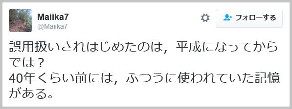 察し ご苦労 し ます お 「察する」の敬語表現・察するの使い方と例文・別の敬語表現例