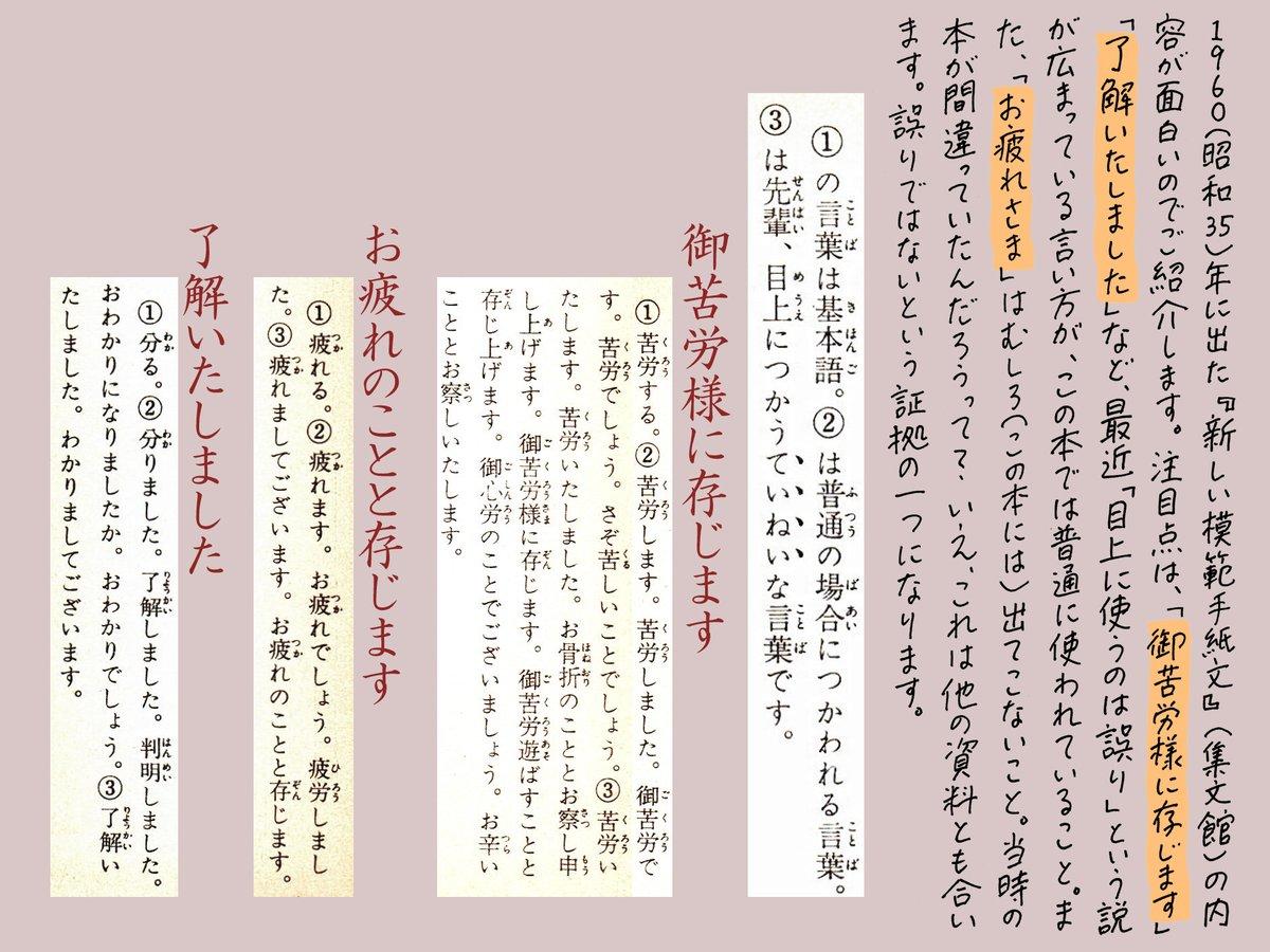 gokuro_goyou (4)