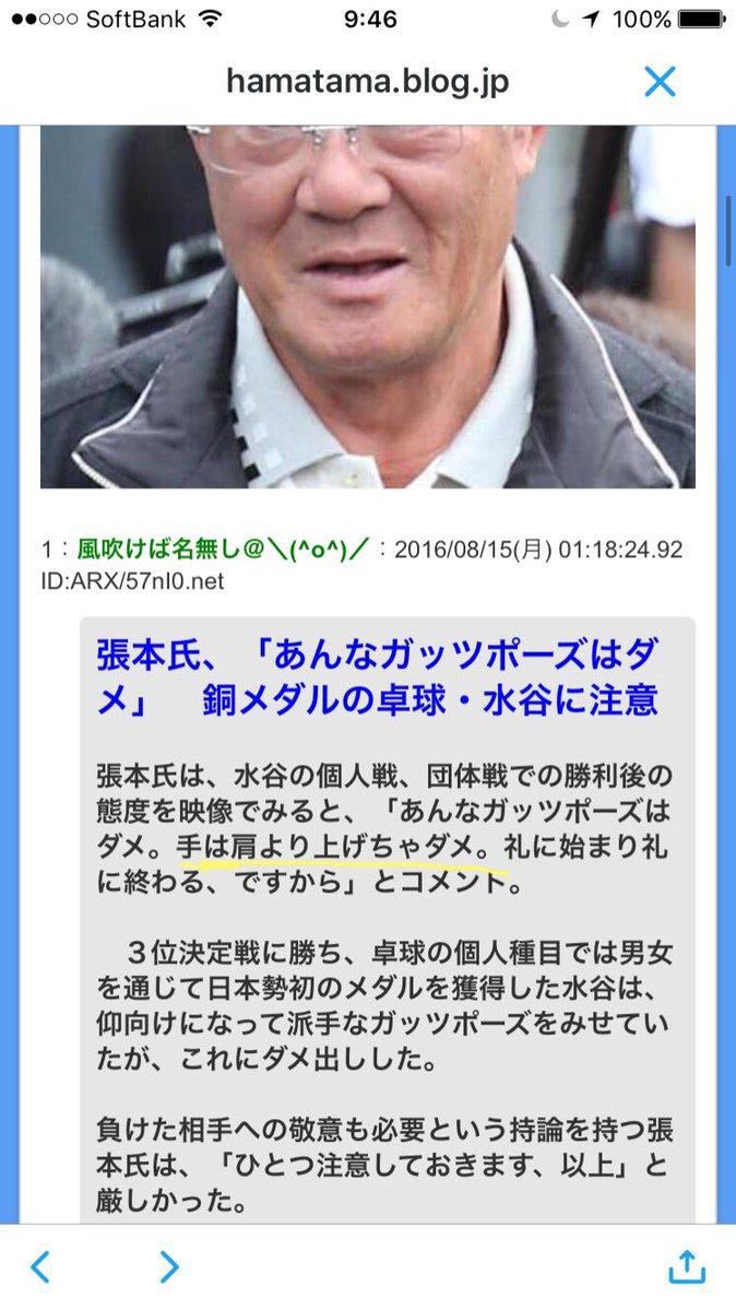 harimoto_guts (3)