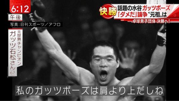 harimoto_guts (4)