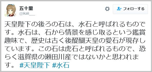http://netgeek.biz/wp-content/uploads/2016/08/heika_okimochi-9.png