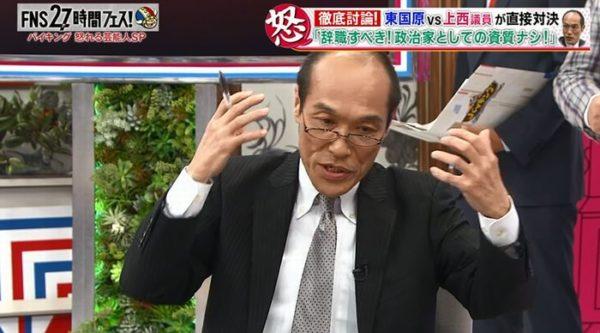 higashikokubaru_uenishi (3)