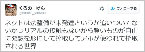 hiroyuki_hashimoto (16)