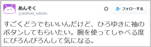 hiroyuki_hashimoto (19)
