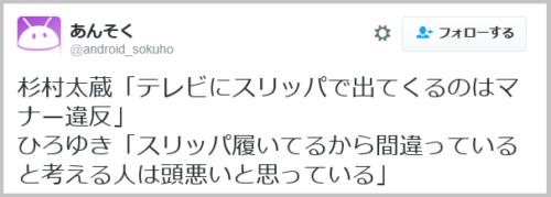 hiroyuki_hashimoto (21)