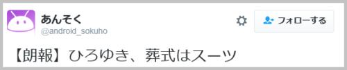 hiroyuki_hashimoto (22)