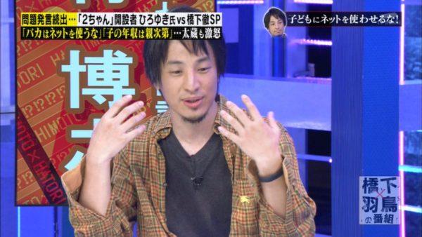 hiroyuki_hashimoto (4)