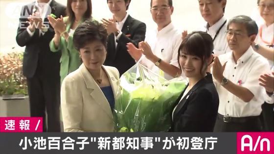 ishihara_tanigaki (1)