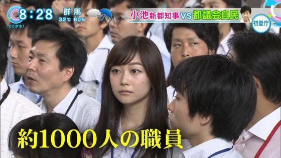 ishihara_tanigaki (2)