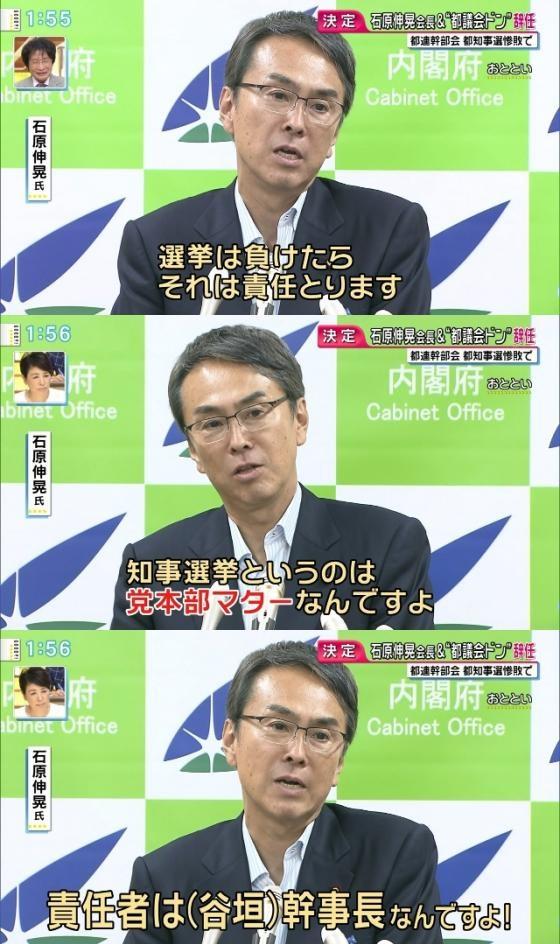 ishihara_tanigaki (4)
