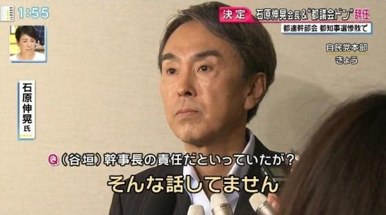ishihara_tanigaki (5)