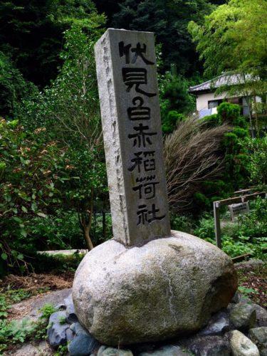 jinja_yamaoku (11)