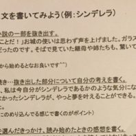 kansoubun_template3