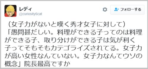 kazu_meigen (13)