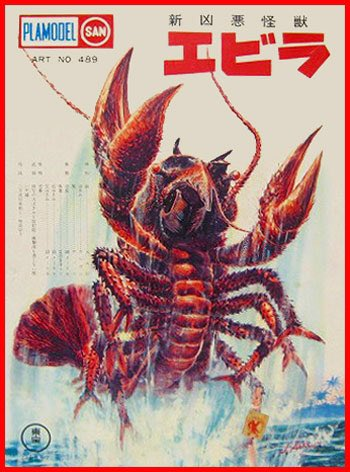 lobster_life (6)