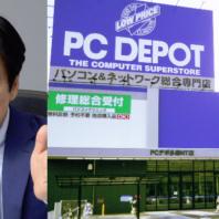 pcdepo_bengoshi