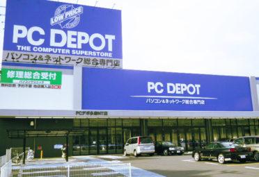 pcdepo_tenpo