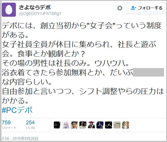 【USD/JPY】ドル円専用スレ Part25612【$\】 ->画像>192枚