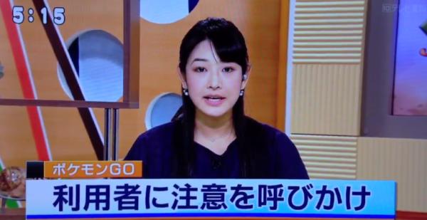 pokemongo_yarase (5)