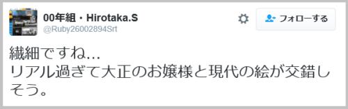 shazitsu_real (10)
