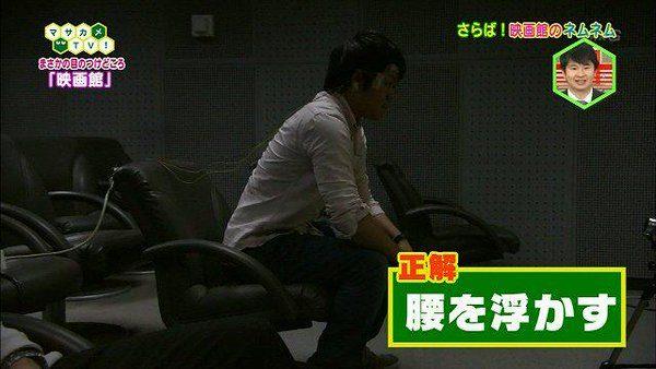 shunkeru_sleep (2)