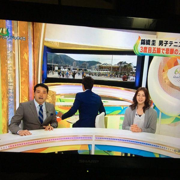 shuzou_nishikori (1)