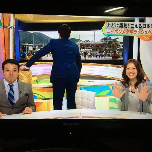 shuzou_nishikori (4)
