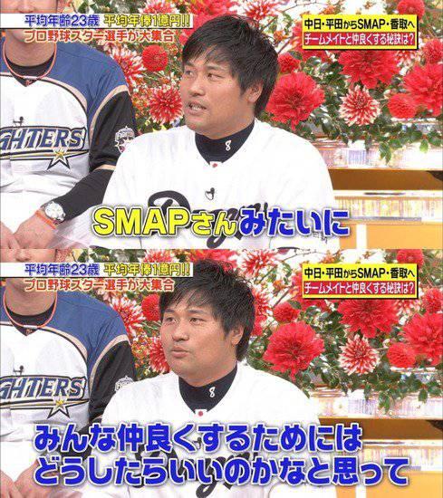 smap_funaka (2)