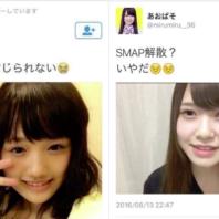 smap_jidori