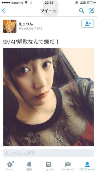 smap_jidori (4)