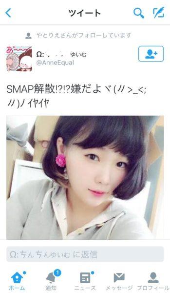 smap_jidori10