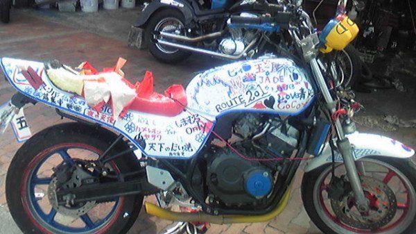 stealedbike (2)