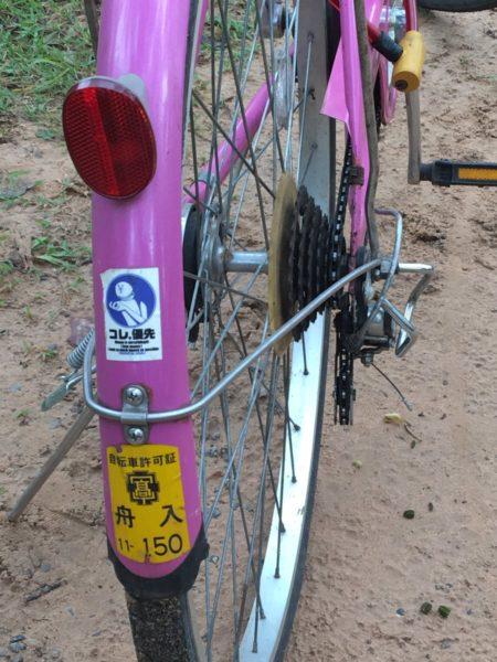 stealedbike (6)