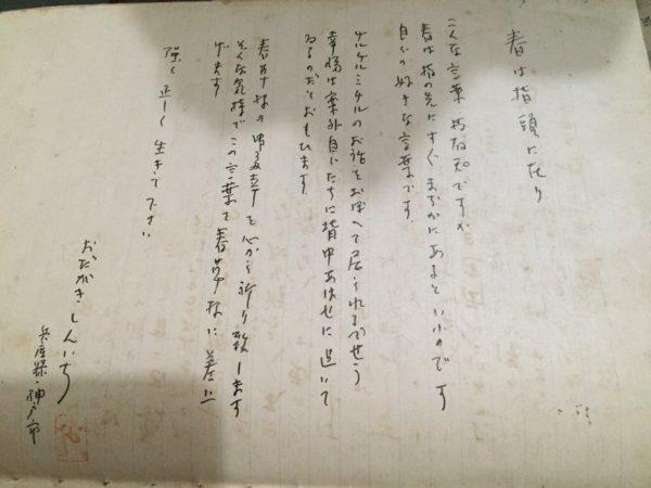 taiwan_yokoyomi (5)