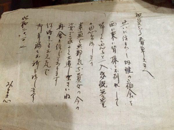 taiwan_yokoyomi (7)