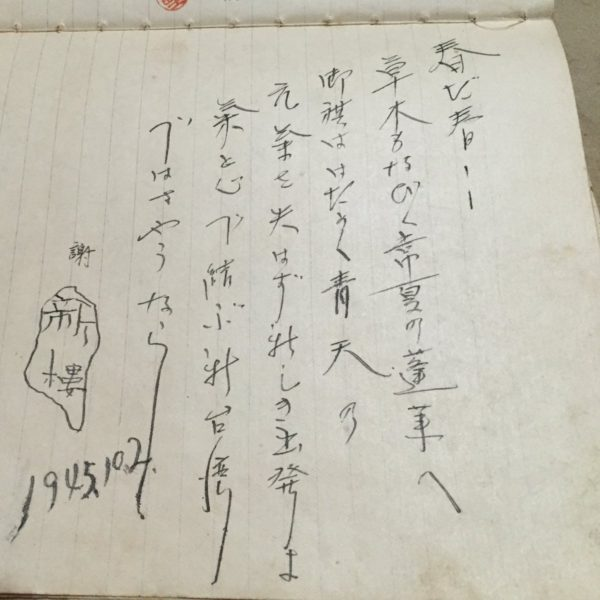 taiwan_yokoyomi (9)
