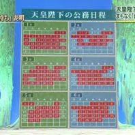tennouheika_koumu (1)