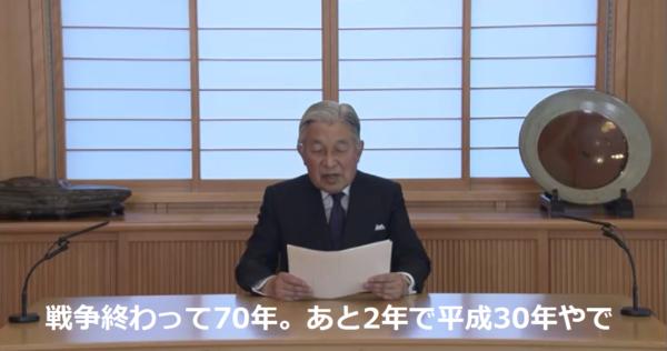 tennouheika_okimochi (1)