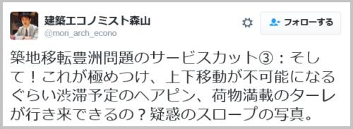 tukiji_toyosu (15)