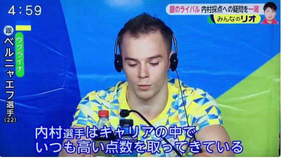 uchimura_gold (4)