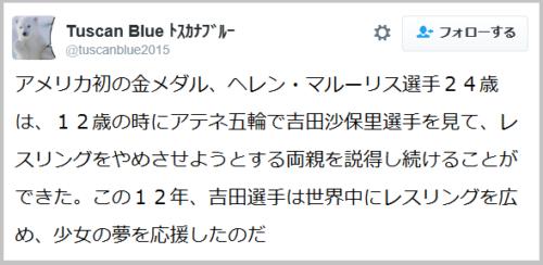 yoshida_helen (3)