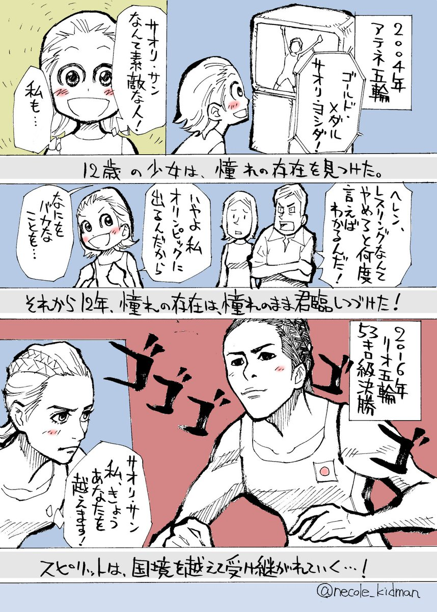 yoshida_helen (5)