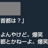 japan_shuto-10