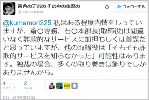 PCdepo_depojimakun (4)